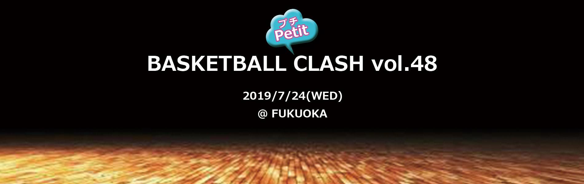 basketball clash 48